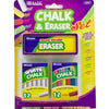 12 Color & 12 White Chalk With Eraser Set