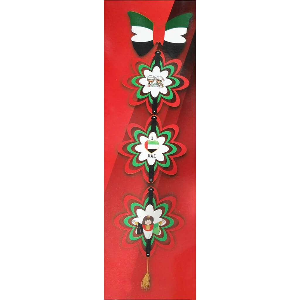 UAE Hanging Decoration Butterfly