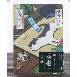 Japanese Kawaii Neko Notebook Taidana Notebook