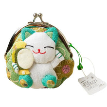 Maneki Neko Fluffy Kitty Coin Purse Paws Up Wallet