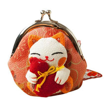 Maneki Neko Fluffy Kitty Coin Purse Wishful Wallet