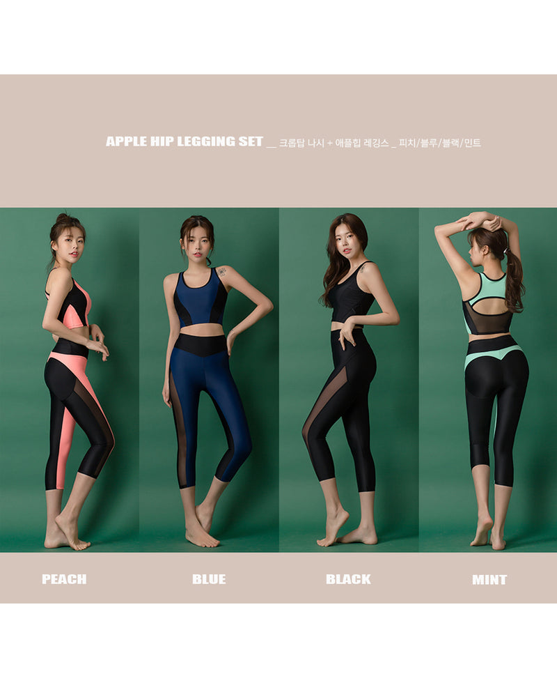 APPLE HIP LEGGINGS SET MINT - Bada Korea
