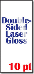 "4"" x 9"" Double-Sided Laser Gloss Rack Cards  - 250 Cards"