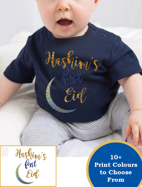 Personalised Babies '1st Eid' T-Shirt With Name Print Bee Free Prints