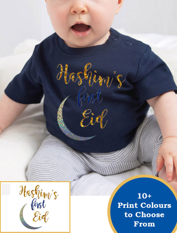 Personalised Babies '1st Eid' T-Shirt With Name Print Bee Free Prints / BabyBugz