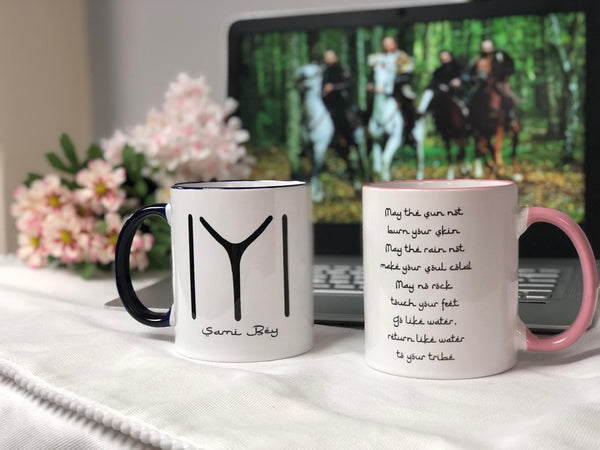 Personalised Ertugrul Themed Mug With Poem- Two-Tone Coloured Mug Bee Free Prints
