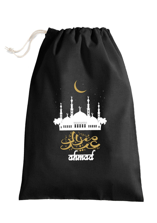 Personalised Eid Gift Sacks - 7 Design 2x Extra Large Sacks / Natural / Mosque (Masjid)Bee Free Prints
