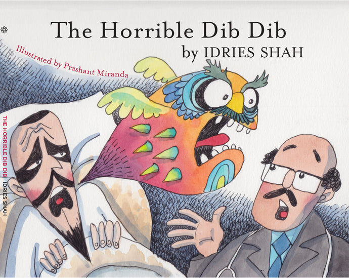 The Horrible Dib Dib