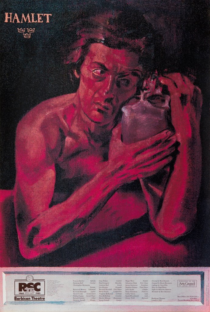 Detail of Hamlet, 1985 by Ron Daniels