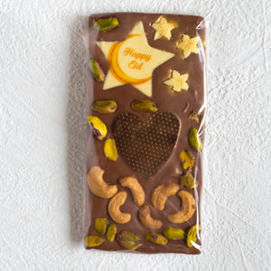 Eid Chocolate artisan bar eid gifts ideas