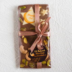 Eid chocolate Gifts