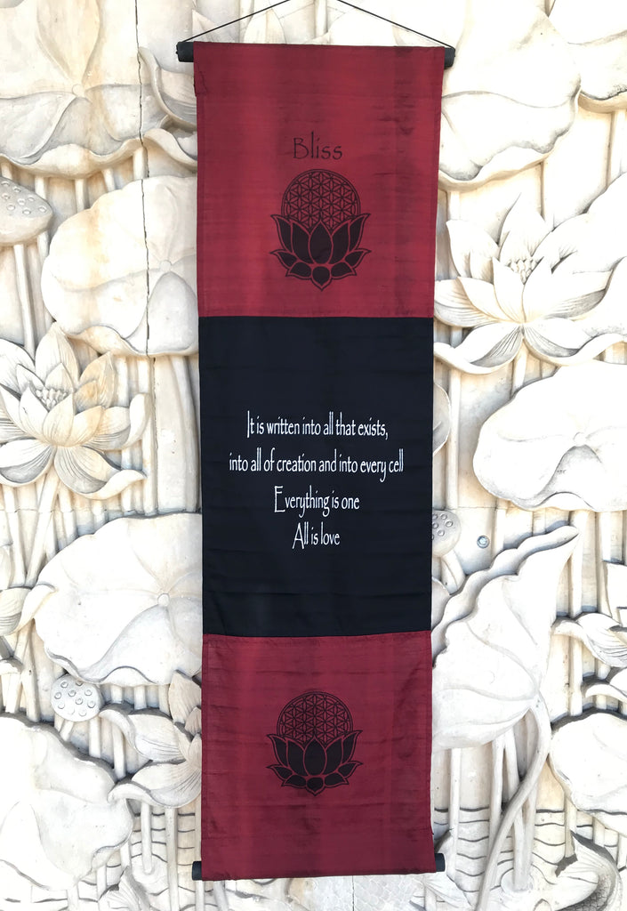 Hand Woven Ikat Bliss Decorative Banners- Two Sizes Available