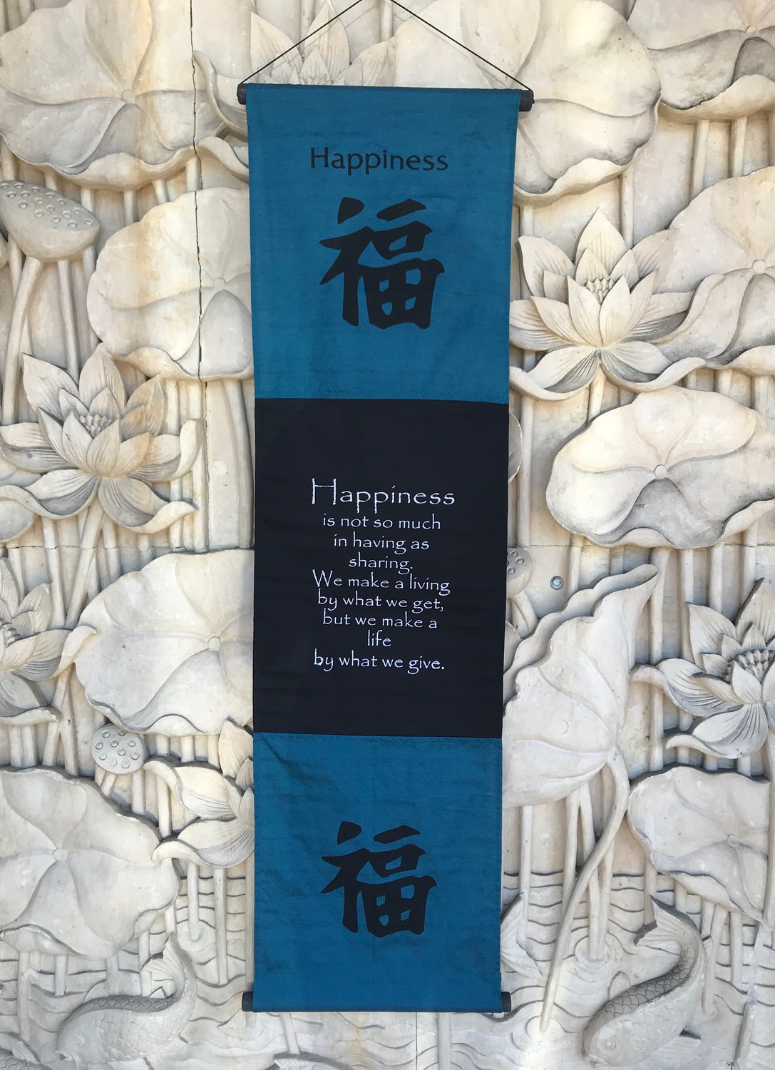 Hand Woven Ikat Happiness Manifestation Banner  - Available in 3 Colors!