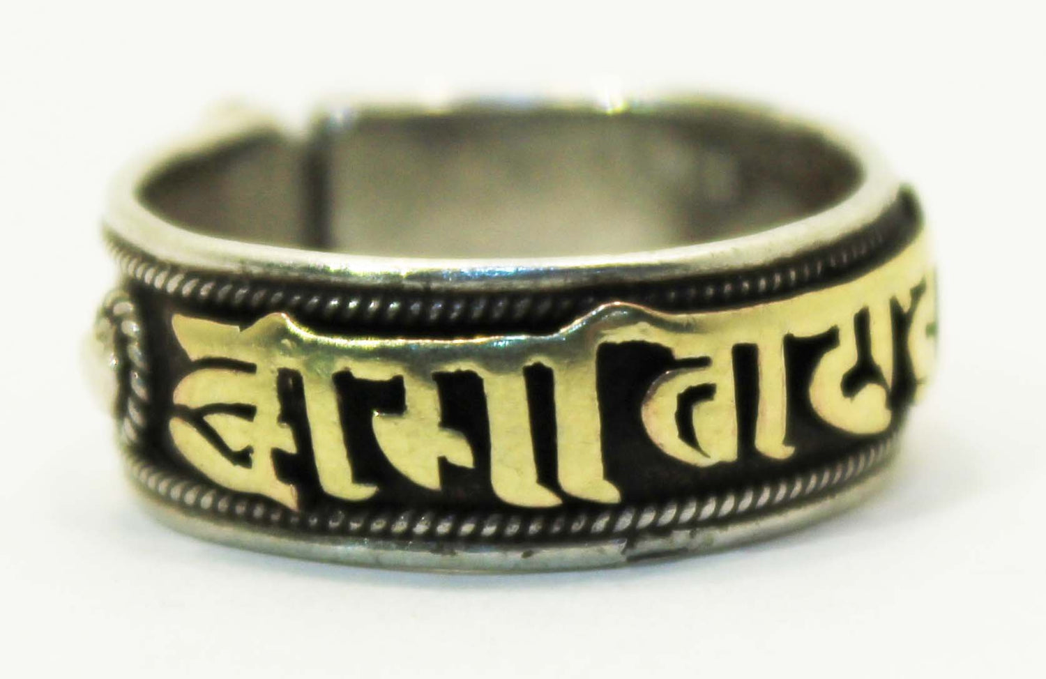 Sterling Silver and Gold Filled Mantra Ring