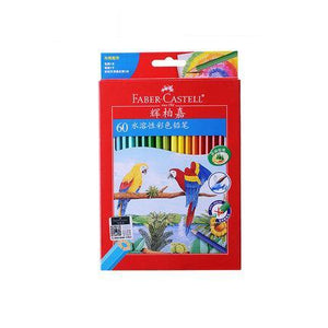 Faber-Castell™ Watercolor Pencil Sets - Almost Artist