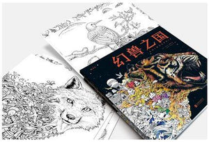 Animorphia Coloring Book to Relieve Stress - 96 Pages - Almost Artist