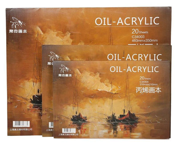 Oil Painting Paper Book - 20 Sheets - Almost Artist