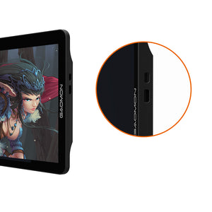"GAOMON™ 15.6"" HD Art Graphics tablet - Almost Artist"