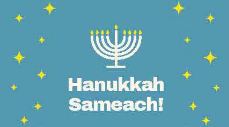 Physical Hanukkah Gift Card for use in store - for pick up in store.