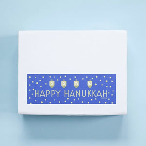 Hanukkah Sweet Box