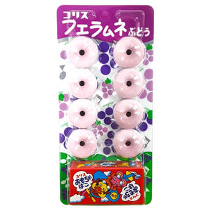 CORIS WHISTLE CANDY TOY GRAPE