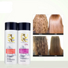 Keratin Hair Treatment -