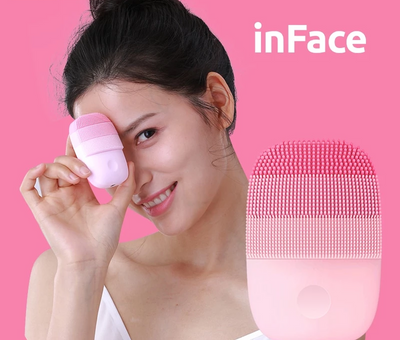 Electric Face Cleaner -