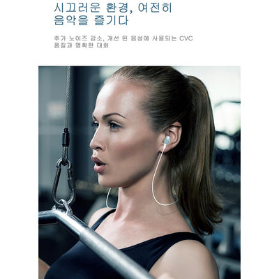 Bluetooth Headphones -