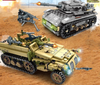 Tank Building Blocks -