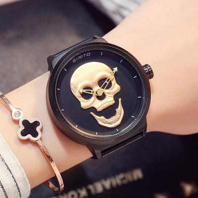 Stainless Steel Skull Watch - Gold