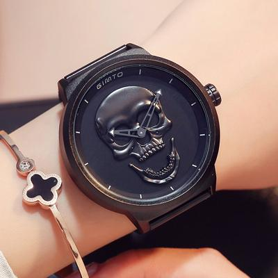 Stainless Steel Skull Watch - Black