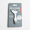 2-In-1 USB Keychain