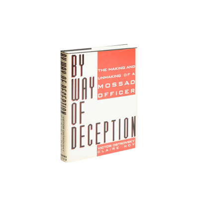 By Way of Deception -