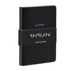 SPYSCAPE Notebook Set