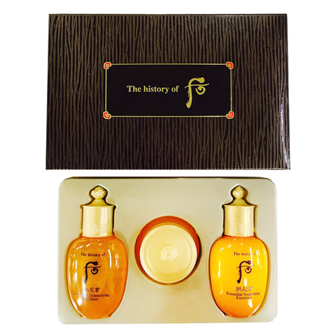 The History of Whoo- Gongjinhyang In Yang 3pcs (Trial) - Beauty Seoul NZ
