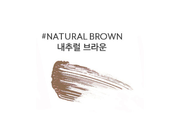 Pony Effect Contoured Brow Colour - Beauty Seoul NZ