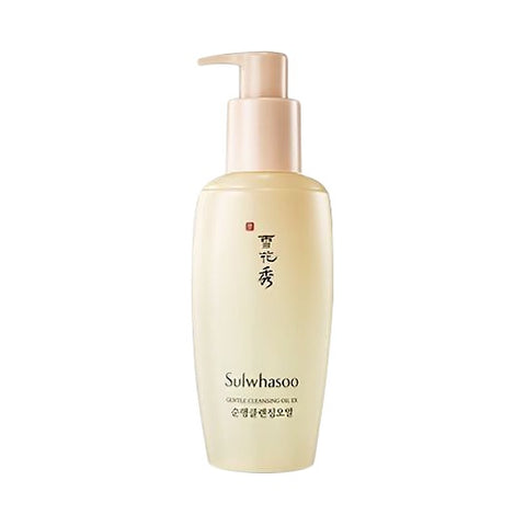 Sulwhasoo Gentle Cleansing Oil EX - 200ml (Request) - Beauty Seoul NZ