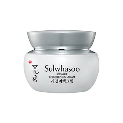 Sulwhasoo Snowise Brightening Cream (Request) - Beauty Seoul NZ