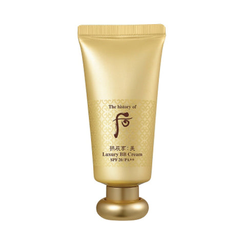 THE WHOO Gongjinhyang Mi Luxury BB Cream - 45ml (SPF20 PA++) (Request) - Beauty Seoul NZ