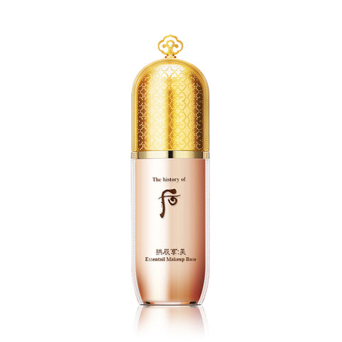 The History of Whoo - Gongjinhyang Mi Essential Makeup Base - 40ml (Request) - Beauty Seoul NZ