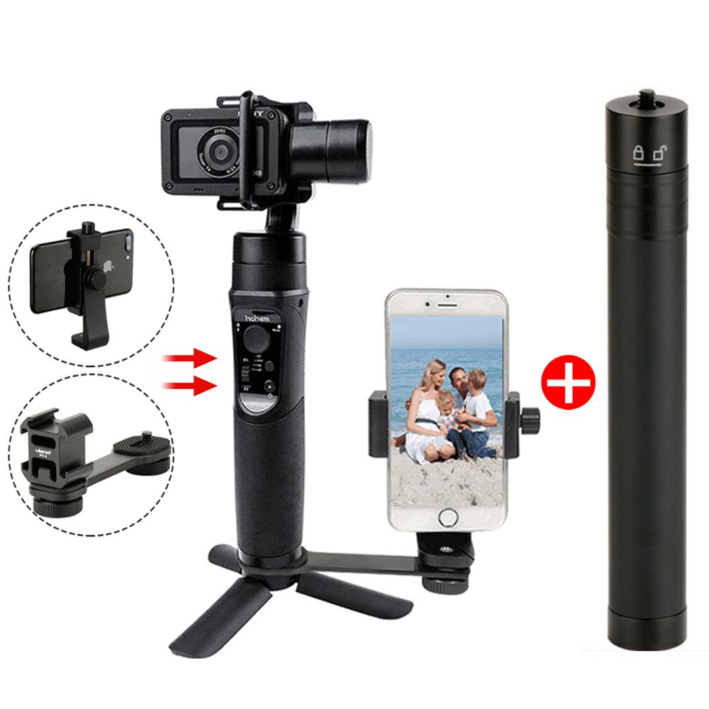 Pro 3-Axis Handheld Gimbal Stabilizer Time-Lapse Tracking