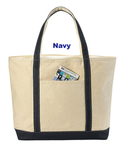 Beach Tote - Personalized