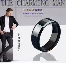 BINQINGZI Elegant Titanium Ring - Men's / Gents, Different Colours