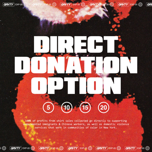 DONATION ONLY - GRVTY