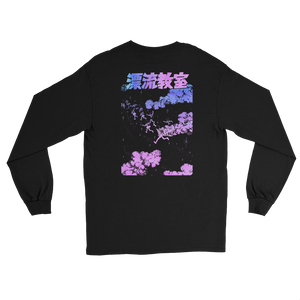 The Drifting Classroom - 漂流教室 - Black Longsleeve