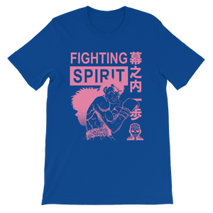 Ippo - Fighting Spirit - Royal