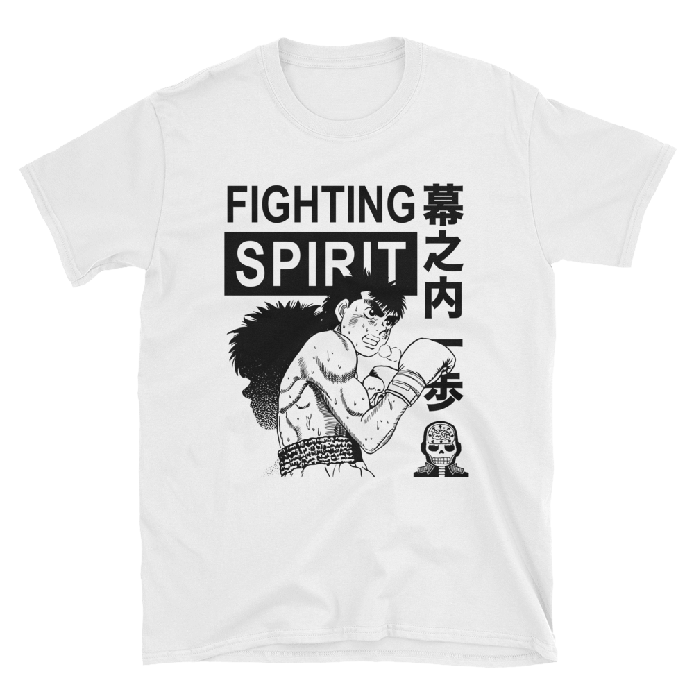 Ippo - Fighting Spirit - White