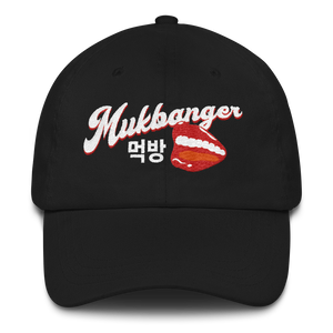 Mukbanger - Muk the Pain Away Cap