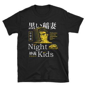 Initial D - Night Kids - Takeshi Nakazato