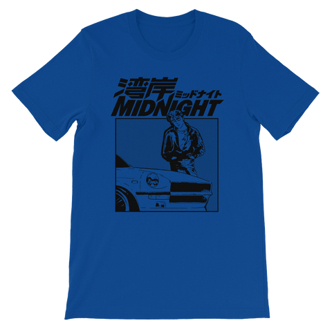 Wangan Midnight - Royal